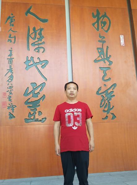 靳新阳——建国70周年人民功勋艺术家