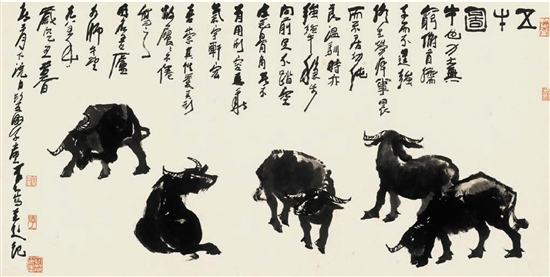 介子平:画牛贵在写