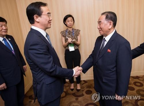 韩媒:韩朝高官会晤 商定加快落