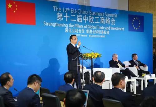 中欧工商峰会,全场6次掌声 都给了总理的哪些金