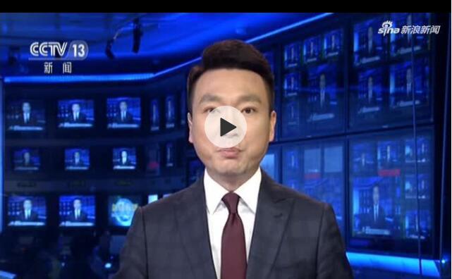 新闻联播国际锐评中美贸易战:中国已做好全面应