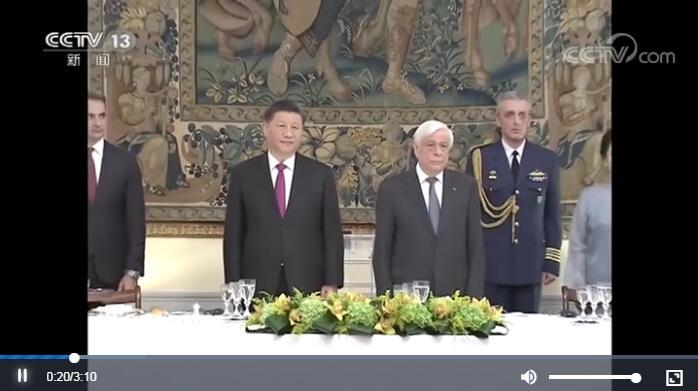 习近平出席希腊总统举行的欢迎宴会