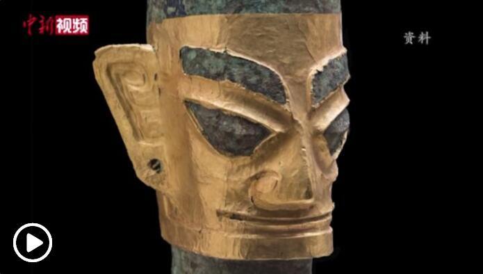 中国考古学家:三星