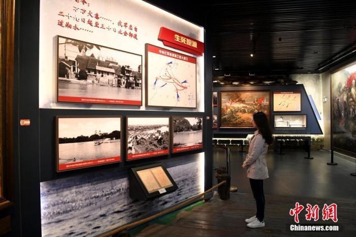 红军长征湘江战役纪