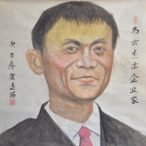 中国美协:以笔作枪
