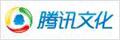 名称:腾讯文化 描述: