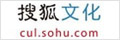 名称:搜狐文化 描述: